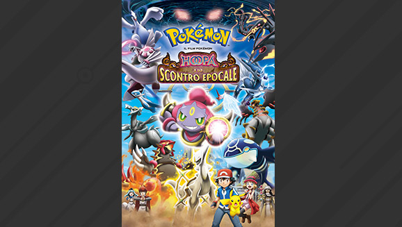 banner_locandina_ita_hoopa_scontro_epocale_film_pokemontimes-it