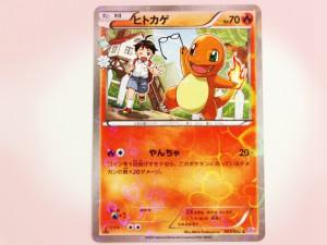 charmander_pokekyun_collection_premium_set_xy_gcc_pokemontimes-it