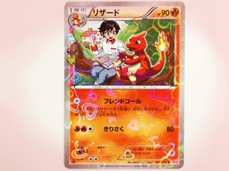 charmeleon_pokekyun_collection_premium_set_xy_gcc_pokemontimes-it