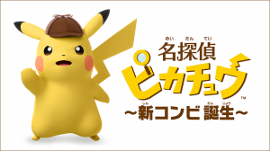 detective_pikachu_logo_pokemontimes-it