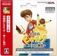 download_card_detective_pikachu_pokemontimes-it