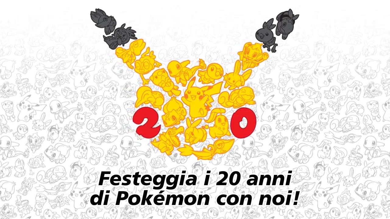 festeggia_20_anni_di_pokemon_pokemontimes-it