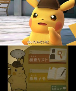 videogioco_detective_pikachu_screen01_pokemontimes-it