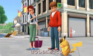 videogioco_detective_pikachu_screen05_pokemontimes-it