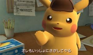 videogioco_detective_pikachu_screen07_pokemontimes-it