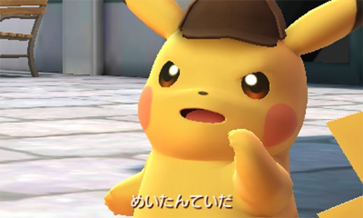 videogioco_detective_pikachu_screen17_pokemontimes-it