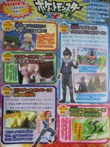anticipazioni_episodi_xyz13_xyz17_pokemontimes-it