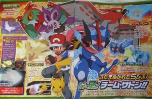 anticipazioni_xyz17_fan_pokemontimes-it