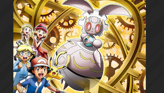 banner_annuncio_magearna_pokemontimes-it