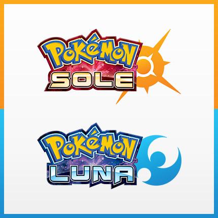 banner_settima_generazione_sole_luna_pokemontimes-it