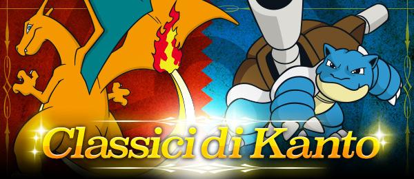gara_online_classici_di_kanto_pokemontimes-it