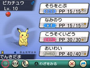 pikachu_evento_pokemon_center_online_pokemontimes-it