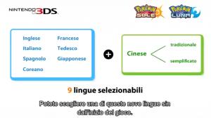 pokemon_direct_sole_luna_lingue_pokemontimes-it