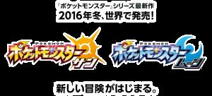 sole_luna_loghi_jap_pokemontimes-it