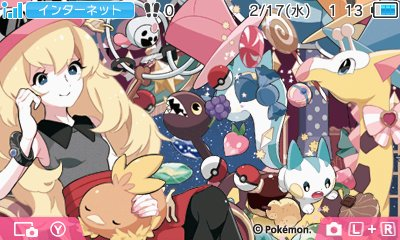tema_menu_3ds_heroine_pokemontimes-it