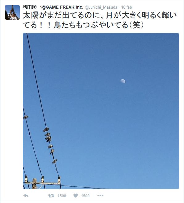 tweet_junichi_masuda_sole_luna_pokemontimes-it