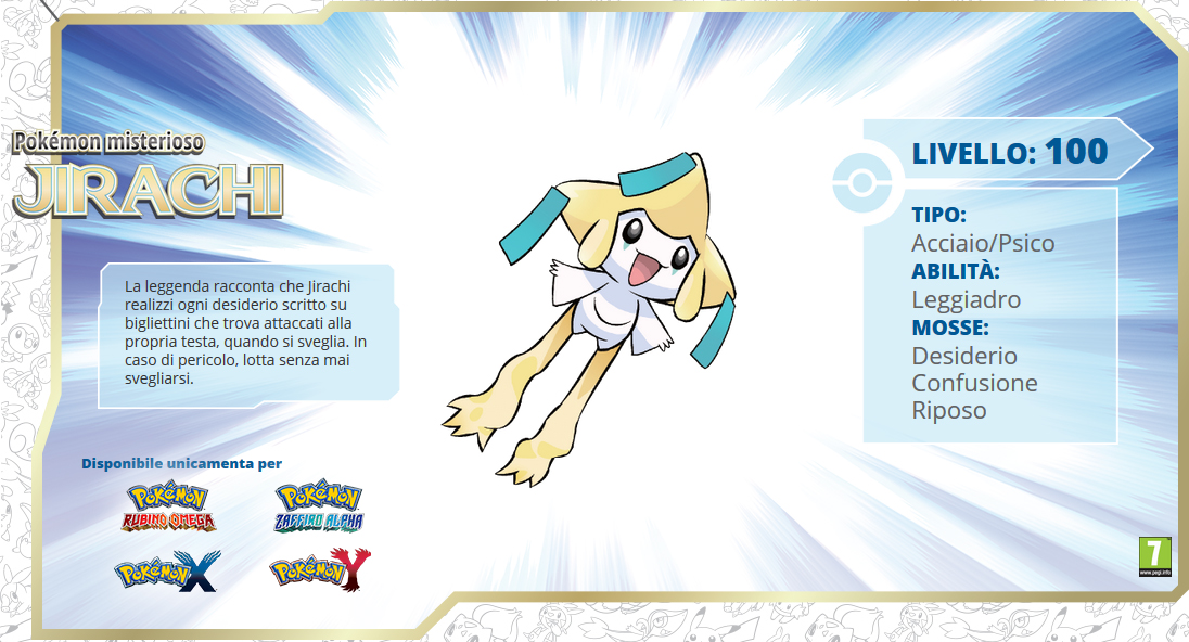 distribuzione_jirachi_20_anniversario_pokemontimes-it