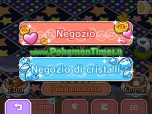 negozi_aggiornamento_shuffle_pokemontimes-it