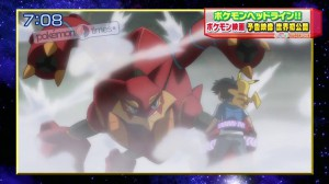 nuovo_trailer_magearna_volcanion_film_19_img08_pokemontimes-it