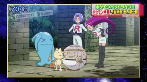 nuovo_trailer_magearna_volcanion_film_19_img13_pokemontimes-it
