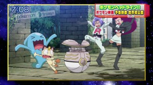 nuovo_trailer_magearna_volcanion_film_19_img14_pokemontimes-it