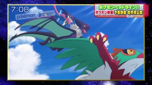 nuovo_trailer_magearna_volcanion_film_19_img16_pokemontimes-it