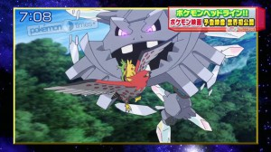 nuovo_trailer_magearna_volcanion_film_19_img17_pokemontimes-it