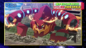 nuovo_trailer_magearna_volcanion_film_19_img18_pokemontimes-it
