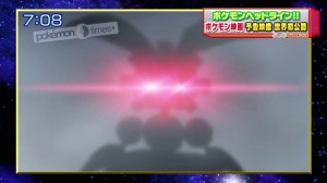 nuovo_trailer_magearna_volcanion_film_19_img19_pokemontimes-it