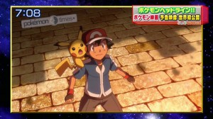 nuovo_trailer_magearna_volcanion_film_19_img22_pokemontimes-it