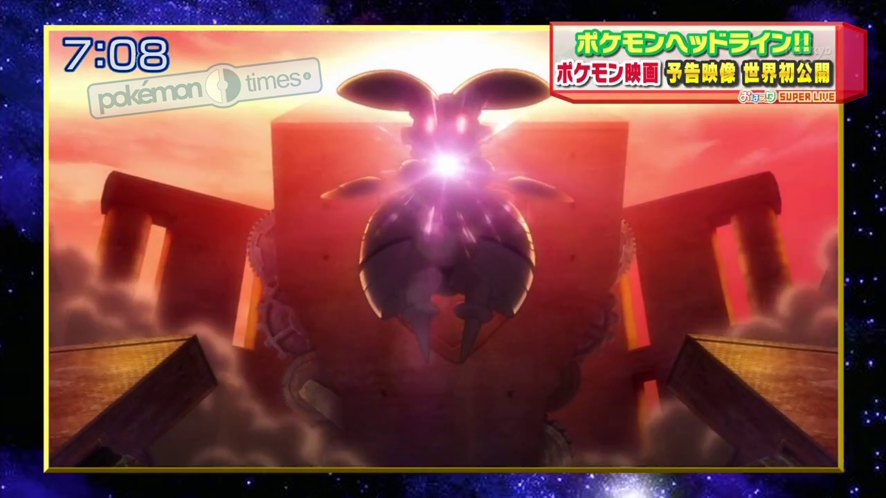 nuovo_trailer_magearna_volcanion_film_19_img23_pokemontimes-it