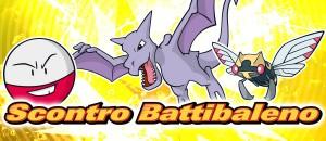 scontro_battibaleno_gara_online_pokemontimes-it