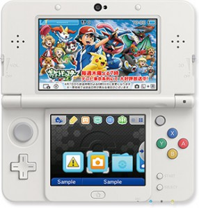 tema_menu_3ds_serie_xyz_pokemontimes-it
