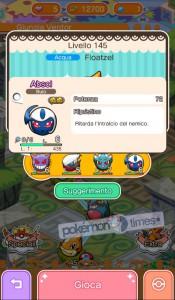 aggiornamento_shuffle_mobile_img03_pokemontimes-it