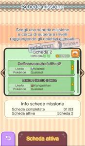 aggiornamento_shuffle_mobile_img05_pokemontimes-it