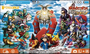 tema_3ds_film_volcanion_magearna_pokemontimes-it
