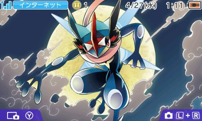 tema_menu_3ds_greninja_forma_ash_pokemontimes-it