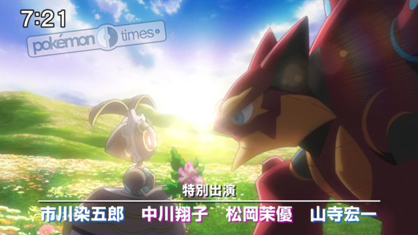 volcanion_magearna_zygarde_perfetto_film_img02_pokemontimes-it
