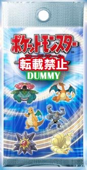 XY_BREAK_concept_pack_20th_anniversary_gcc_pokemontimes-it