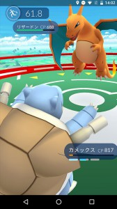 blastoise_vs_charizard_go_pokemontimes-it