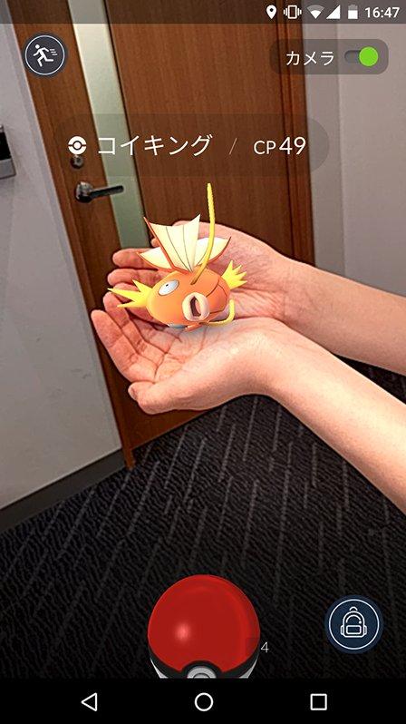 cattura_magikarp_go_pokemontimes-it