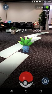 cattura_oddish_go_pokemontimes-it