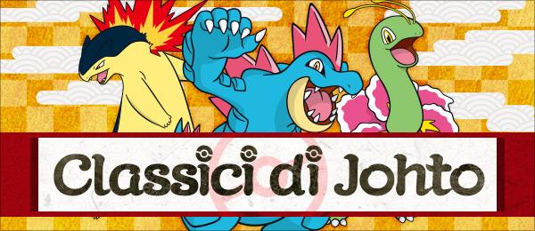 gara_online_classici_di_johto_pokemontimes-it