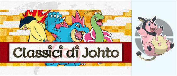 miltank_chiara_premio_gara_classici_johto_pokemontimes-it