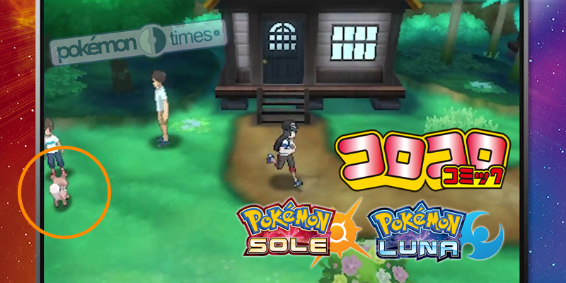 nuovo_pokemon_sole_luna_pokemontimes-it
