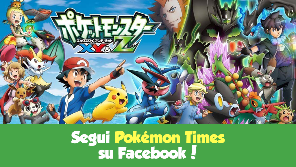 videomessaggio_ash_serena_pokemontimes-it