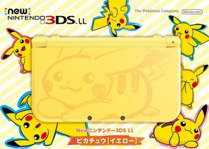 box_new_nintendo_3ds_xl_edizione_pikachu_sole_luna_pokemontimes-it