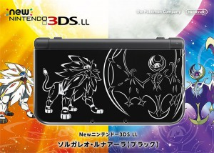 box_new_nintendo_3ds_xl_edizione_solgaleo_lunala_sole_luna_pokemontimes-it