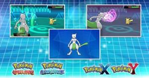 distribuzione_mewtwo_cromatico_agitazione_pokemontimes-it