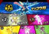 elezioni_pokemon_film_pokemontimes-it